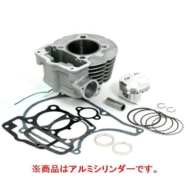 SP武川 SPアルミシリンダー(94CC)DREAM50 01-01-0272 HD店