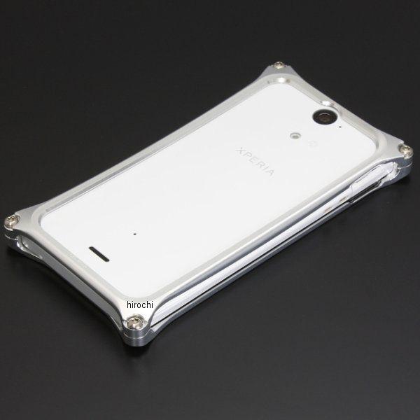 ギルドデザイン ソリッドバンパー Xperia AX ポリッシュ GX-104P HD店