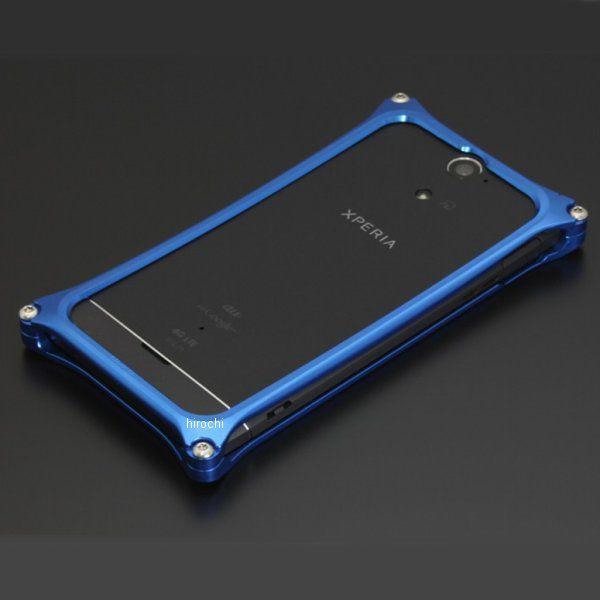 ギルドデザイン ソリッドバンパー Xperia VL ブルー GX-105BL HD店