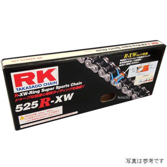 RKジャパン 525R-XW スタンダードシリーズ リールチェーン(50フィート) 525RXW50F HD店