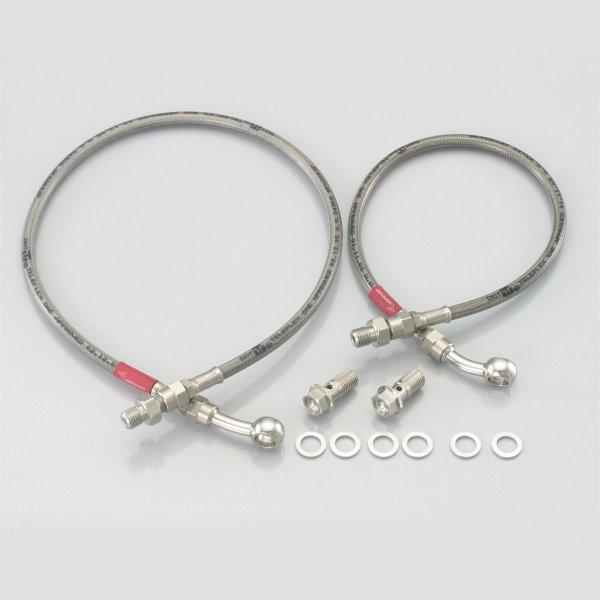 キタコ オイルクーラーホースKIT 773-1125900 HD店