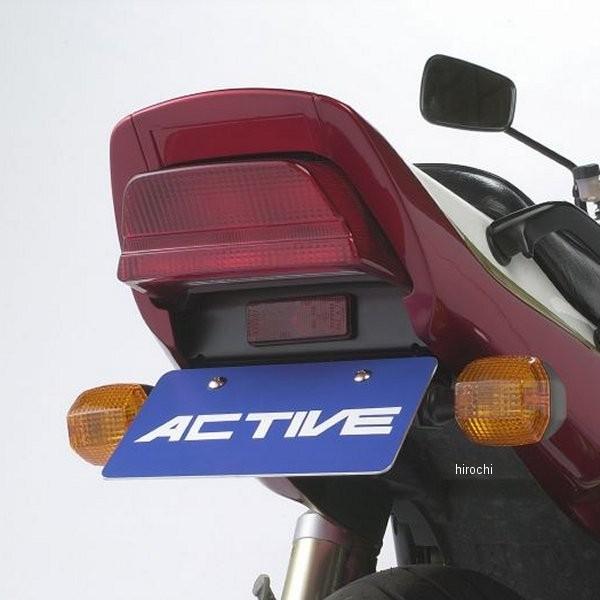 【メーカー在庫あり】 アクティブ ACTIVE フェンダーレスキット 純正ナンバー灯 08年以前 ZR×1200、ZR×1100 シルバー 1157007 HD店