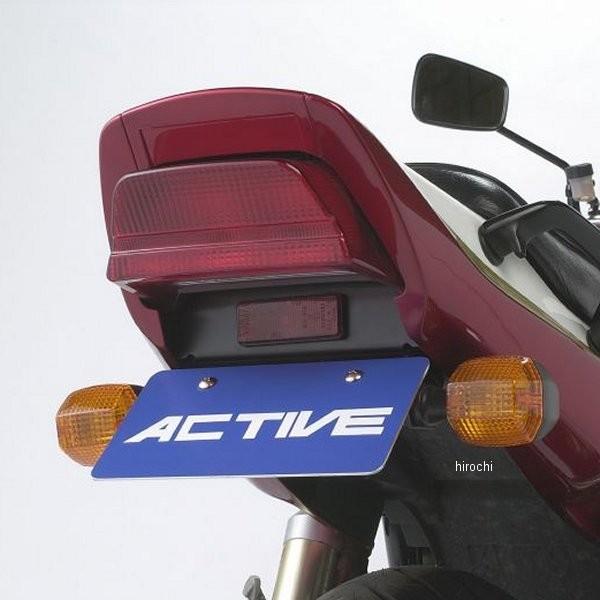 【メーカー在庫あり】 アクティブ ACTIVE フェンダーレスキット 純正ナンバー灯 08年以前 ZR×1200、ZR×1100 黒 1157017 HD店