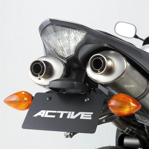 【メーカー在庫あり】 アクティブ ACTIVE フェンダーレスキット LEDナンバー灯 04年-08年 YZF-R1 黒 1153037 HD店