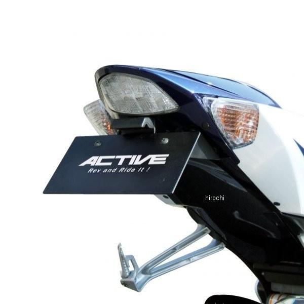 【メーカー在庫あり】 アクティブ ACTIVE フェンダーレスキット LEDナンバー灯 05年-08年 GS×-R1000 黒 1155030 HD店