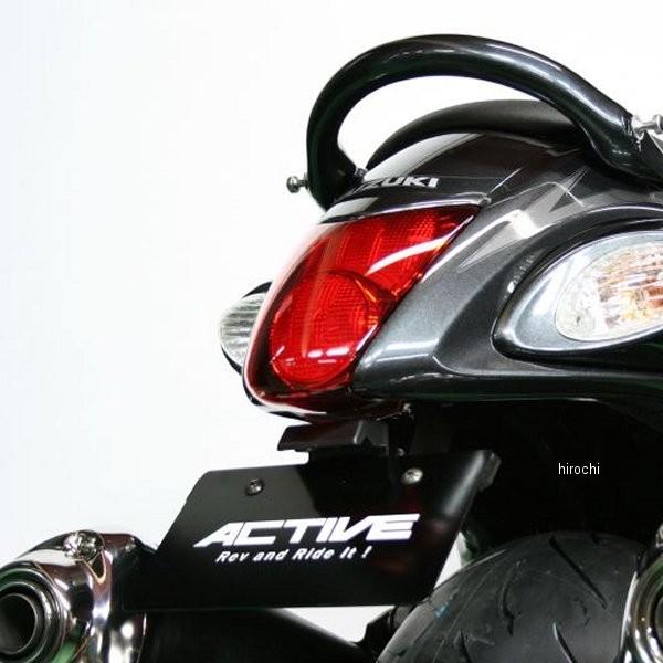 アクティブ ACTIVE フェンダーレスキット LEDナンバー灯 08年-14年 ハヤブサ GS×1300R 黒 1155032 HD