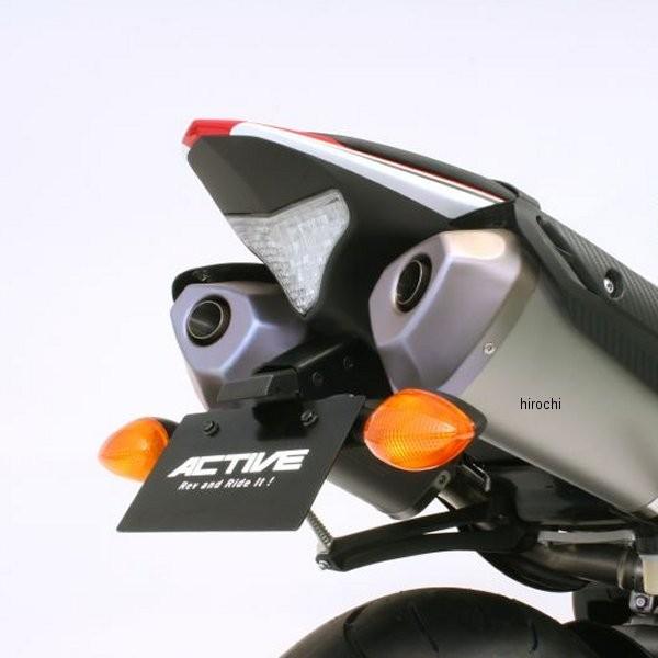 【メーカー在庫あり】 アクティブ ACTIVE フェンダーレスキット LEDナンバー灯 09年-13年 YZF-R1 黒 1153053 HD店
