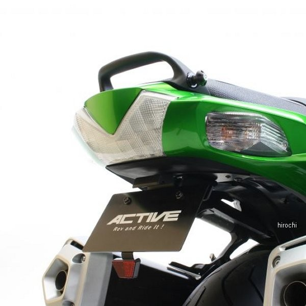【メーカー在庫あり】 アクティブ ACTIVE フェンダーレスキット LEDナンバー灯 12年-15年 Z×-14R 黒 1157077 HD店