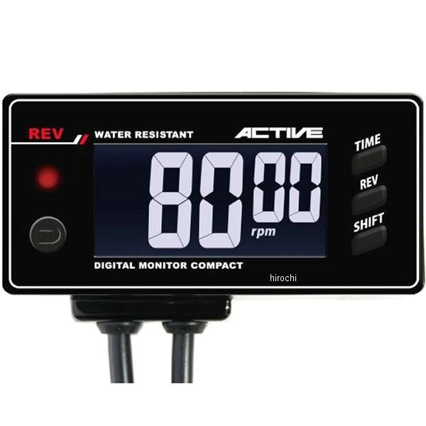 【メーカー在庫あり】 アクティブ ACTIVE デジタルモニター コンパクト レブ 12Vバッテリー搭載車両 1080107 HD店
