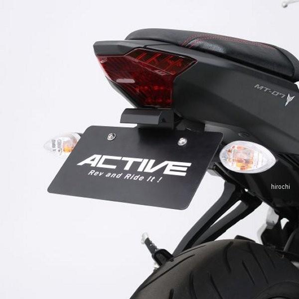 【メーカー在庫あり】 アクティブ ACTIVE フェンダーレスキット LEDナンバー灯 14年 MT-07 黒 1153056 HD店