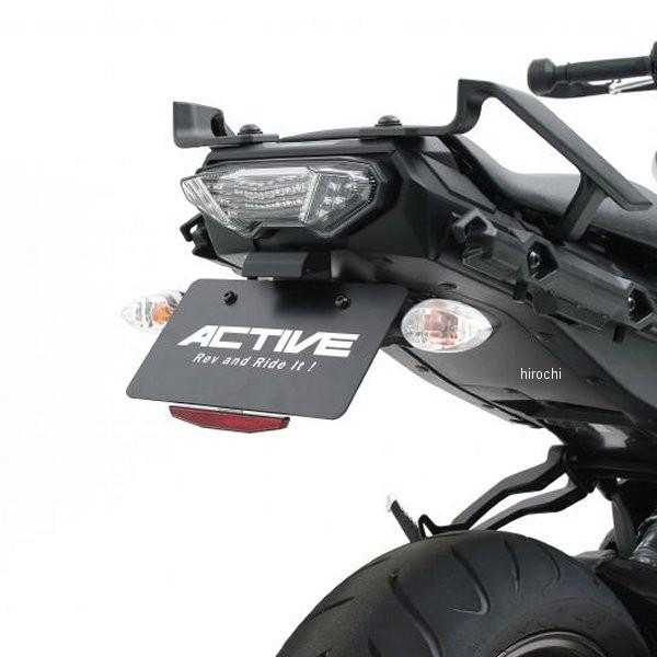 【メーカー在庫あり】 アクティブ ACTIVE フェンダーレスキット LEDナンバー灯 15年 MT-09 黒 1153059 HD店