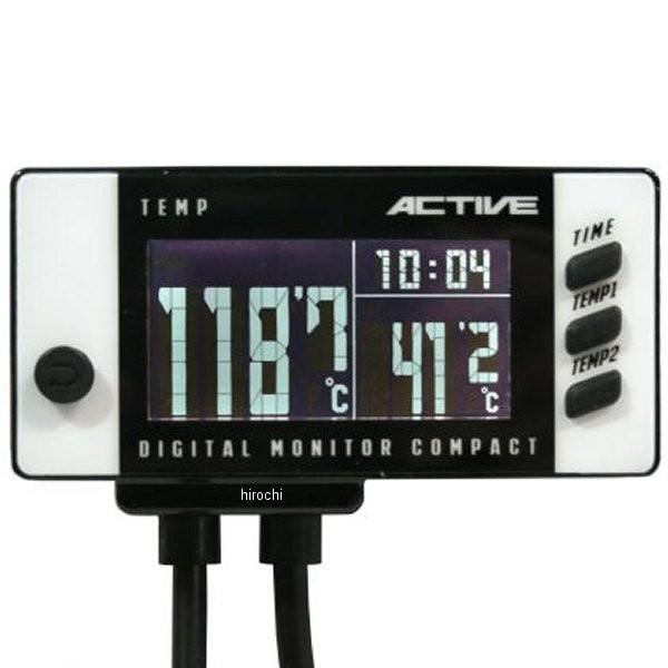 【メーカー在庫あり】 アクティブ ACTIVE デジタルモニター デュアルテンプメーター 12Vバッテリー搭載車両 1080140 HD店