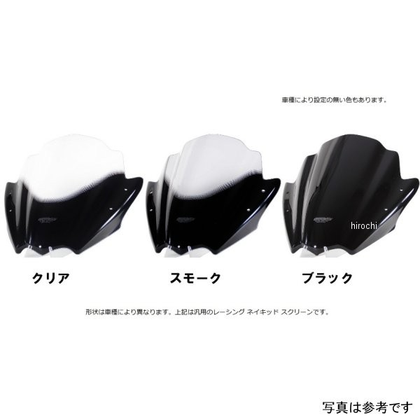 エムアールエー MRA スクリーン レーシング 02年-06年 ZX-12R 黒 4548664080977 HD店
