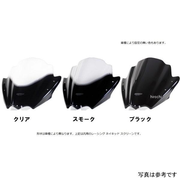 エムアールエー MRA スクリーン レーシング YZF750R 黒 4548664800674 HD店