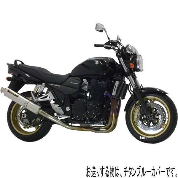 ヨシムラ 機械曲チタンサイクロン B フルエキゾースト -05年 GSX1400 (TT) 110-114-8282B HD店