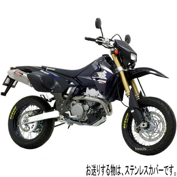 ヨシムラ TRI-CONEチタンサイクロン フルエキゾースト 04年-08年 DR-Z400S、DR-Z400SM (TS) 110-126-8C50 HD店