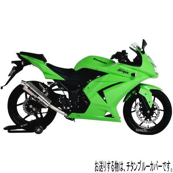 ヨシムラ Tri-Ovalサイクロン スリップオンマフラー 08年-12年 Ninja250R (STB) 110-225-5480B HD店
