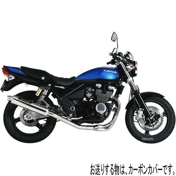 ヨシムラ 機械曲Duplexサイクロン フルエキゾースト 92年-95年 ZEPHYR400、96年-09年 ZEPHYR400χ (SC) 110-233-5093 HD店