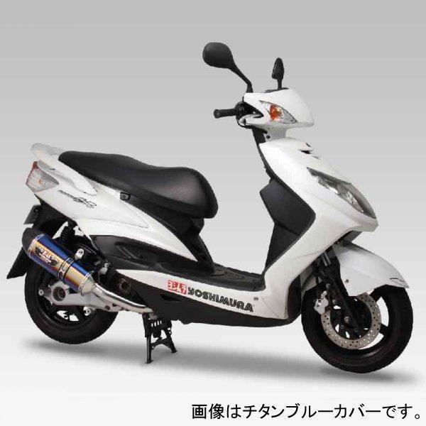 最高級のスーパー ヨシムラ R-77S ヨシムラ サイクロン フルエキゾースト (STC) 08年以降 シグナスX、シグナスSR 国内仕様 110-336-5180 (STC) 110-336-5180 HD店, 東京レッドチェリー:f1b918aa --- konecti.dominiotemporario.com