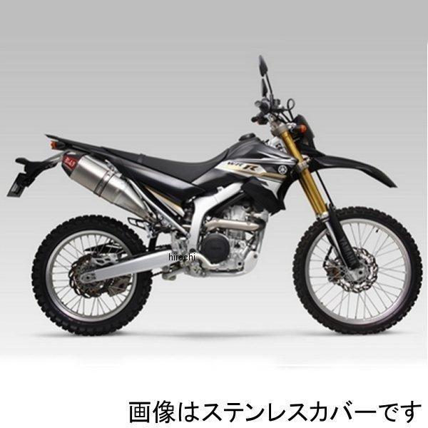 ヨシムラ RS-4J サイクロン EXPORT SPEC スリップオンマフラー 07年以降 WR250R、WR250X (SM) 110-338-5P20 HD店