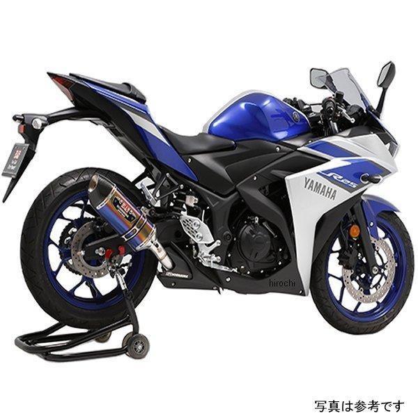 【在庫僅少】 ヨシムラ R-77S サイクロン EXPORT SPEC スリップオンマフラー 14年以降 ヨシムラ YZF-R25 R-77S サイクロン、YZF-R3 (SMC) 110-346-5W21 HD店, 小見川町:517b97bf --- geinoubanashi.xyz