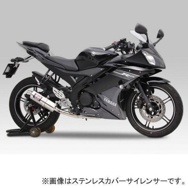 ヨシムラ Tri-Cone サイクロン EXPORT SPEC フルエキゾースト 12年以降 YZF-R15 (ST) 110-362-5N80 HD店