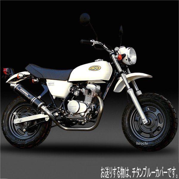 ヨシムラ 機械曲チタンサイクロン フルエキゾースト -03年 APE50 (TTB) 110-405-8280B HD店