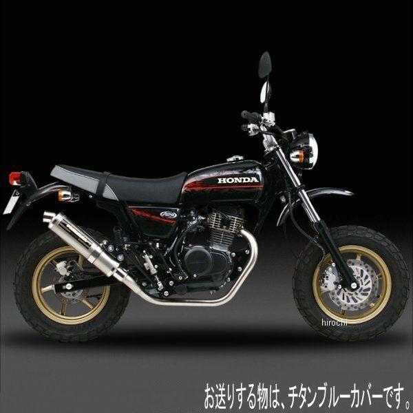 ヨシムラ 機械曲チタンサイクロン フルエキゾースト -06年 APE100、APE100 TYPE-D (TTB) 110-406-8281B HD店