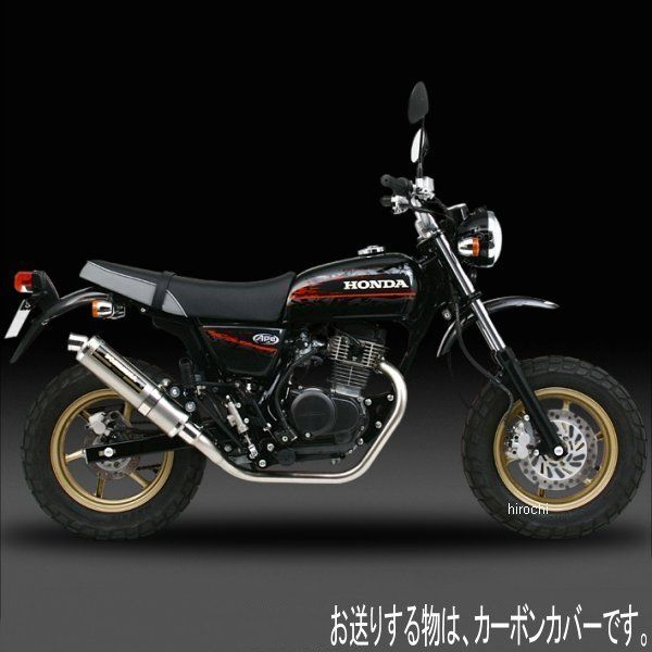 ヨシムラ 機械曲チタンサイクロン フルエキゾースト -06年 APE100、APE100 TYPE-D (TC) 110-406-8291 HD店