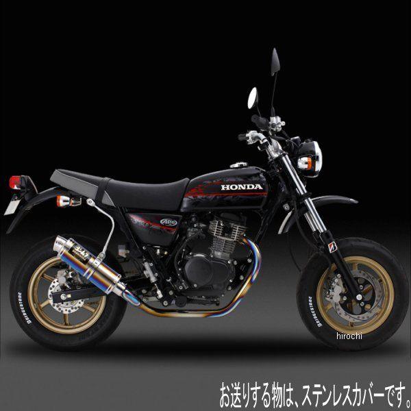 ヨシムラ 機械曲チタンサイクロン GP-MAGNUM フルエキゾースト 08年-10年 APE100 TYPE-D (TS) 110-406-8U50 HD店