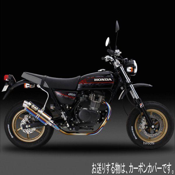 ヨシムラ 機械曲チタンサイクロン GP-MAGNUM フルエキゾースト 08年-10年 APE100 TYPE-D (TC) 110-406-8U90 HD店