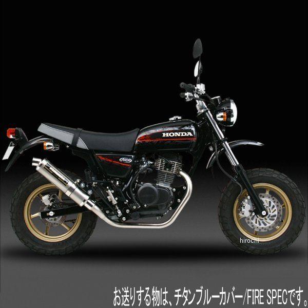 ヨシムラ 機械曲チタンサイクロン FIRE SPEC フルエキゾースト -06年 APE100、APE100 TYPE-D (TTB) 110-406F8281B HD店