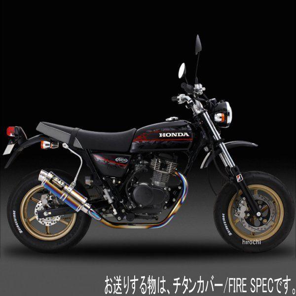 ヨシムラ 機械曲チタンサイクロン GP-MAGNUM FIRE SPEC フルエキゾースト 08年-10年 APE100 TYPE-D (TT) 110-406F8U80 HD店