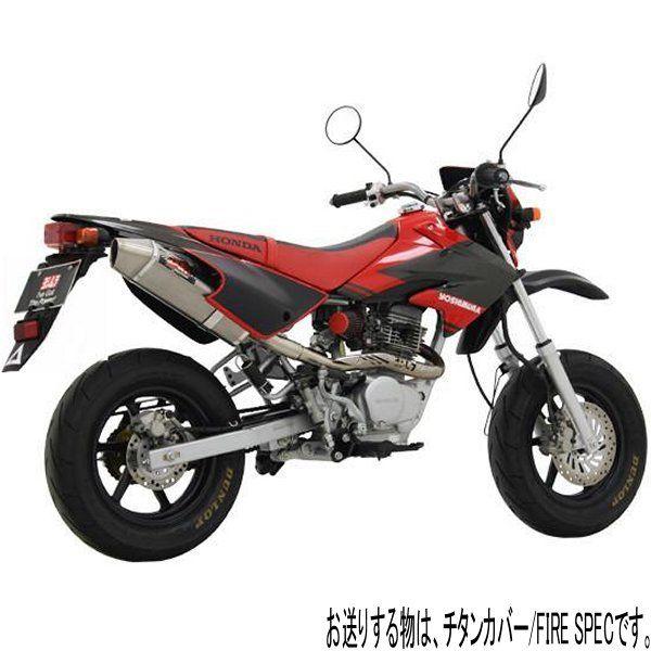 ヨシムラ TRI-CONEサイクロン R-SPEC FIRE SPEC フルエキゾースト XR100MOTARD、XR50MOTARD (TT) 110-409F8C80 HD店