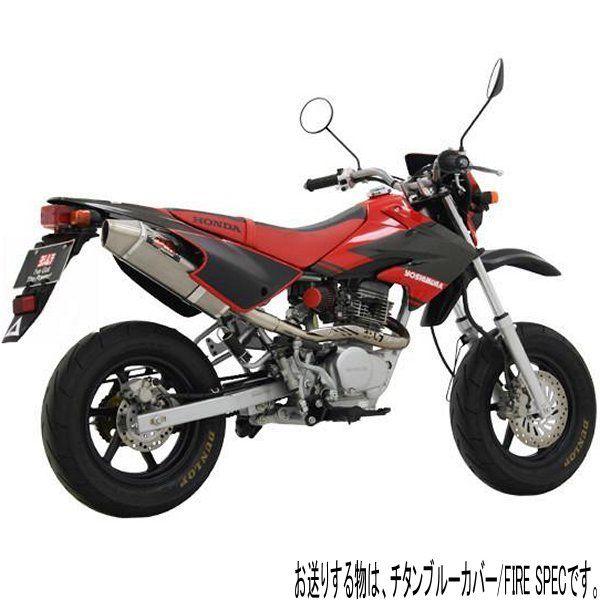 ヨシムラ TRI-CONEサイクロン R-SPEC FIRE SPEC フルエキゾースト XR100MOTARD、XR50MOTARD (TTB) 110-409F8C80B HD店