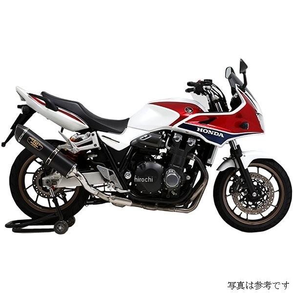 ヨシムラ R-77S サイクロン LEPTOS スリップオンマフラー (政府認証) 14年以降 CB1300SB (STC) 110-41C-5W80 HD店