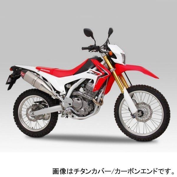 ヨシムラ 機械曲 RS-4Jサイクロン カーボンエンド EXPORT SPEC フルエキゾースト 12年以降 CRF250L、CRF250M (STB) 110-42B-5L80B HD店