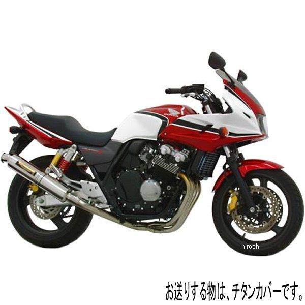 ヨシムラ 機械曲チタンサイクロン フルエキゾースト 99年-06年 CB400SF HYPER VTEC、SPEC2、SPEC3、CB400SB (TT) 110-452-8281 HD店