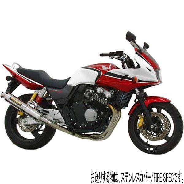 ヨシムラ 機械曲チタンサイクロン FIRE SPEC フルエキゾースト 99年-06年 CB400SF HYPER VTEC、SPEC2、SPEC3、CB400SB (TS) 110-452F8251 HD店