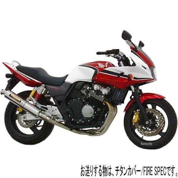 ヨシムラ 機械曲チタンサイクロン FIRE SPEC フルエキゾースト 99年-06年 CB400SF HYPER VTEC、SPEC2、SPEC3、CB400SB (TT) 110-452F8281 HD店