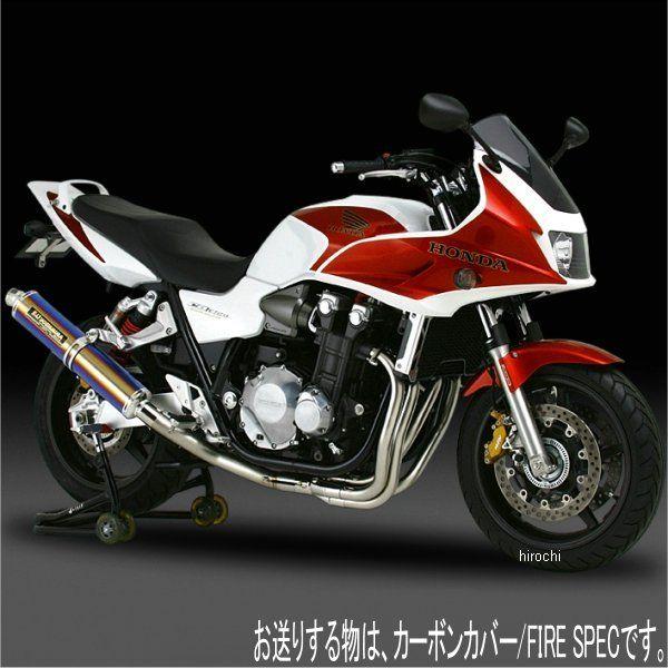 ヨシムラ 機械曲チタンサイクロン FIRE SPEC フルエキゾースト 08年-11年 CB1300SF、CB1300SB (TC) 110-477F8290 HD店