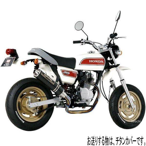 ヨシムラ 機械曲チタンサイクロン フルエキゾースト 08年 APE50 (TT) 110-487-8K80 HD店