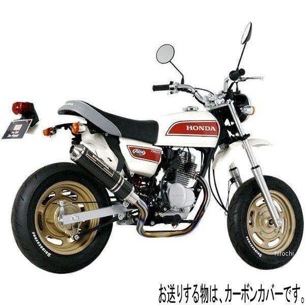 ヨシムラ 機械曲チタンサイクロン フルエキゾースト 08年 APE50 (TC) 110-487-8K90 HD店