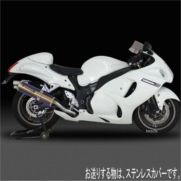 ヨシムラ TRI-OVALサイクロン 2END EXPORT SPEC スリップオンマフラー 08年以降 GSX1300R 国内/北米/EU仕様 (SS) 110-509-5H50 HD店