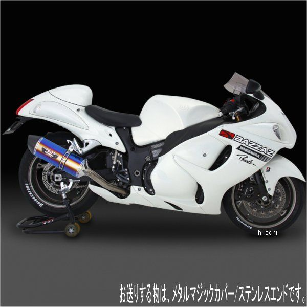 ヨシムラ R-77Jサイクロン 2本出し EXPORT SPEC スリップオンマフラー 08年以降 GSX1300R 国内/北米/EU仕様 (SMS) 110-509-5V20 HD店