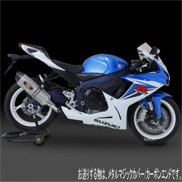 ヨシムラ R-77Jサイクロン EXPORT SPEC スリップオンマフラー 11年 GSX-R750 EU仕様、GSX-R600 EU仕様 (SMC) 110-571-5W20 HD店