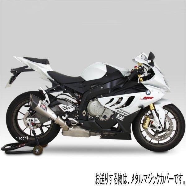 ヨシムラ R-11サイクロン EXPORT SPEC スリップオンマフラー 2エンド 10年-12年 S1000RR (SM) 110-635-5520 HD店