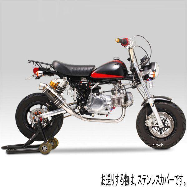ヨシムラ レーシングサイクロン GP-MAGNUM フルエキゾースト モンキー(MONKEY) (SS) 150-401-5U50 HD店