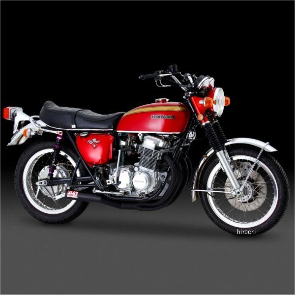 ヨシムラ レーシング 手曲ストレートサイクロン フルエキゾースト 69年-77年 CB750FOUR スチール 150-471-0840 HD店