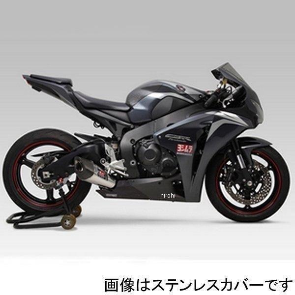 ヨシムラ R-11レーシングサイクロン 1END NEO HYBRID スリップオンマフラー 08年-11年 CBR1000RR、CBR1000RR EU仕様 (STB) 150-49A-5580B HD店